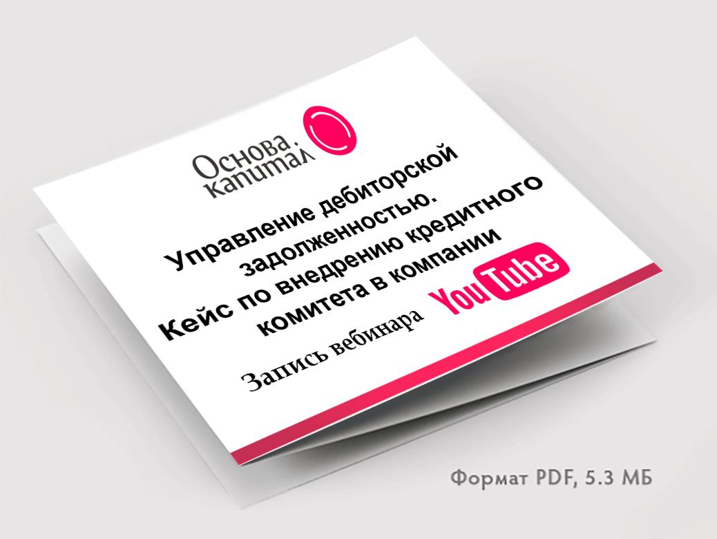 <p>Прямой эфир Ирины Екимовских и Павла Петроченкова</p>